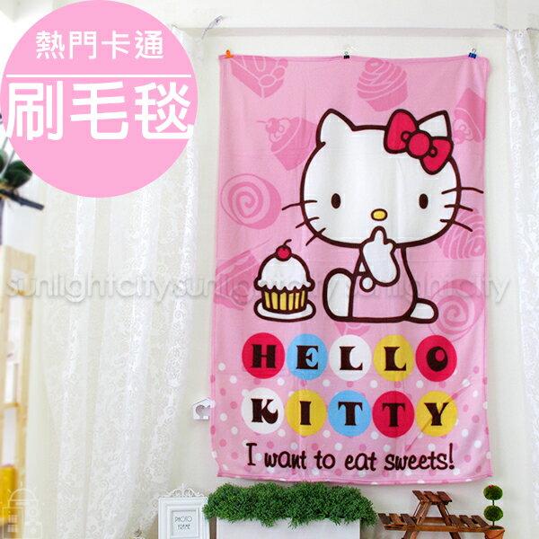 日光城。卡通刷毛毯,毯子小被子保暖毯毯被暖暖被棉被保暖被Kitty貓LINE哆啦A夢