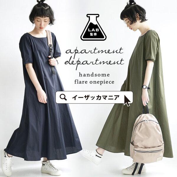 e-zakka女士短袖休閒寬版連衣裙-日本必買代購日本樂天代購