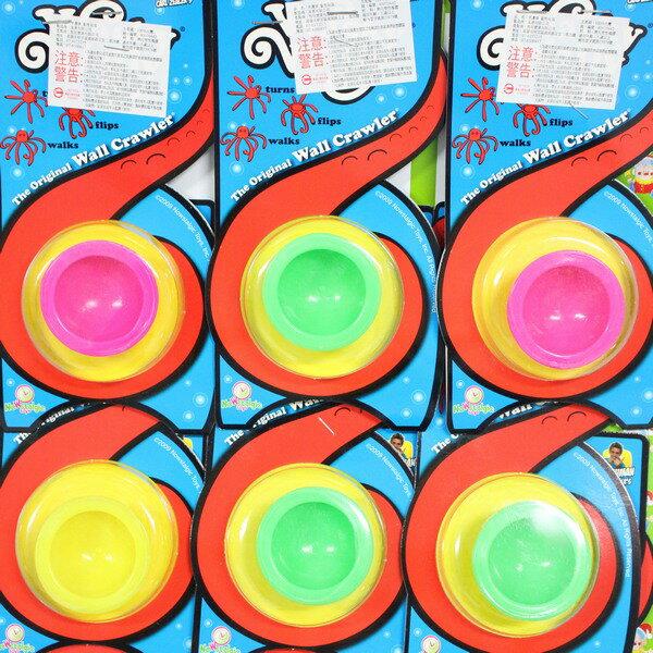 台灣製大半邊球 半圓球 半邊彈跳球 神奇彈跳球 地雷 彈跳碗/一吊12個入{促15}