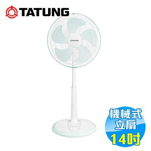 大同 Tatung 14吋電風扇 TF-L14W