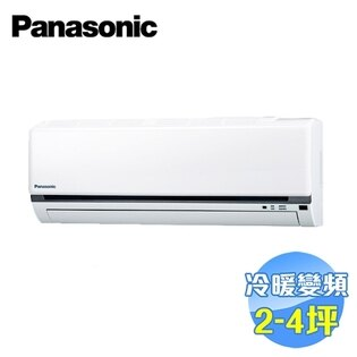 國際Panasonic單冷定頻一對一分離式冷氣CS-N28C2CU-N28C2