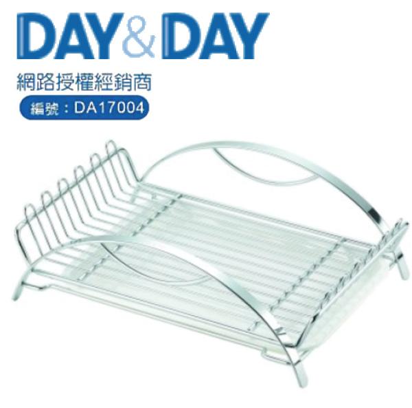 洗樂適衛浴:DAY&DAY桌上型水果盤(ST3008D)