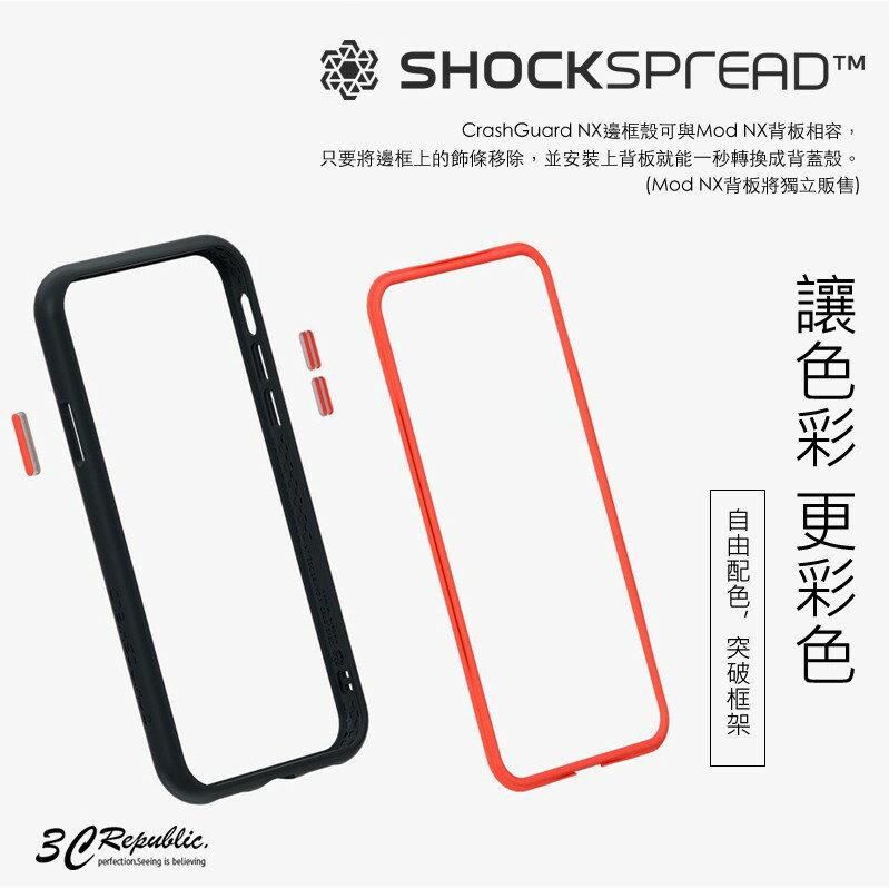 犀牛盾 iPhone 11 / 11 Pro Max CrashGuard NX 邊框 防摔 手機殼 保護殼 防摔殼