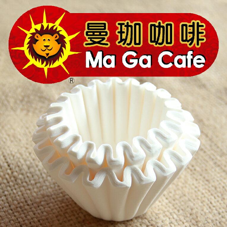 【曼珈咖啡】kalita 波浪型 蛋糕型 155/185 酵素濾紙 (50入) 日本原裝進口