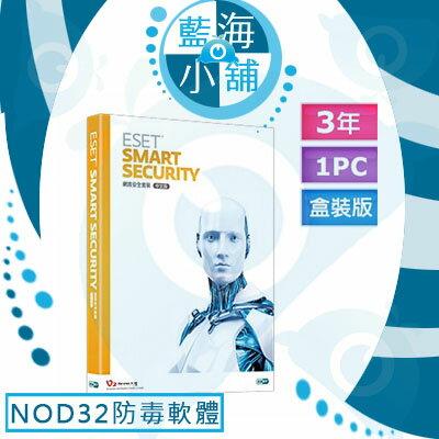 2016年版全新上市ESET 網路安全套裝 Smart Security盒裝版-單機三年