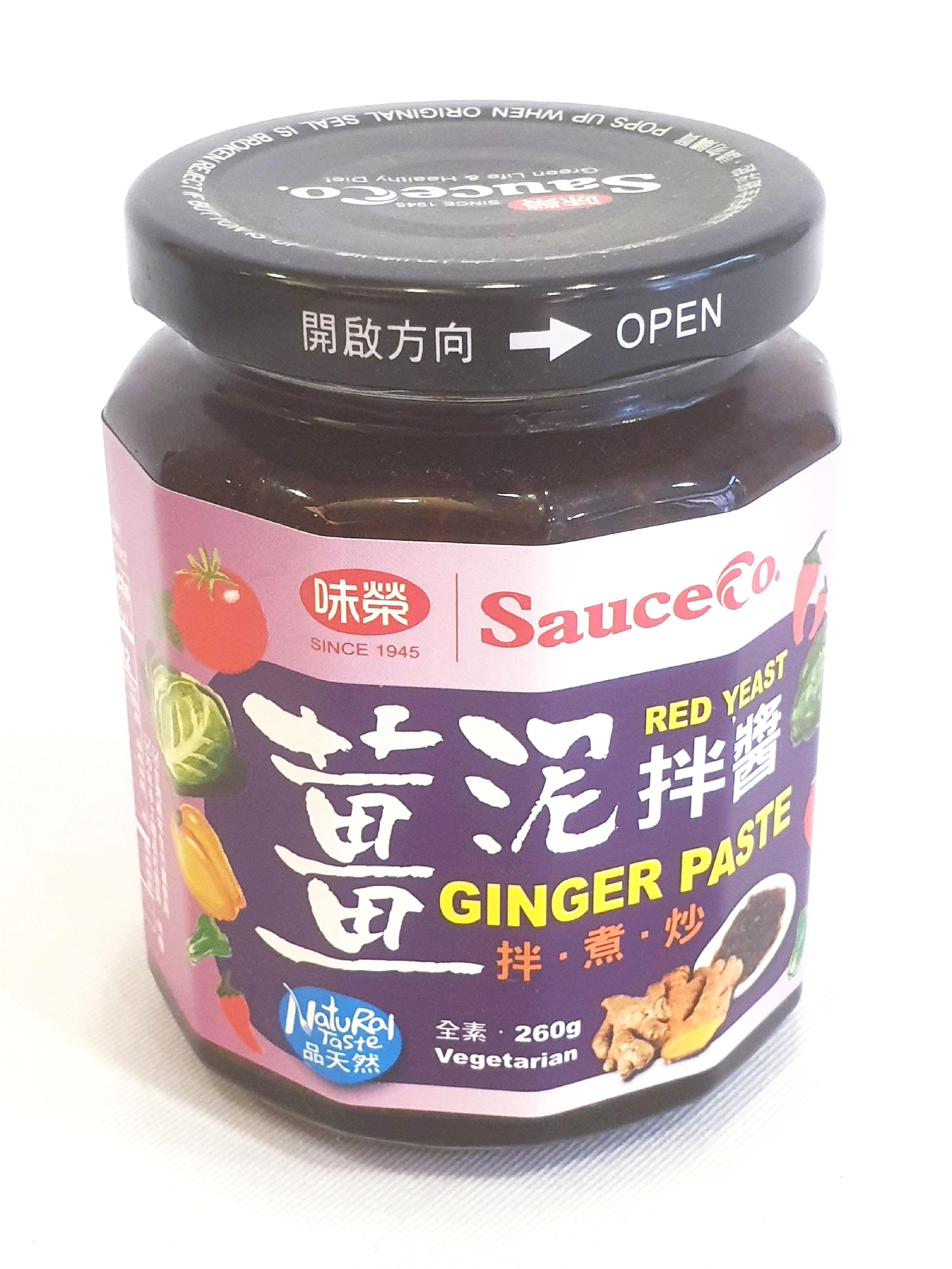 味榮 紅麴薑泥拌醬 全素 260公克/罐 (台灣製造)