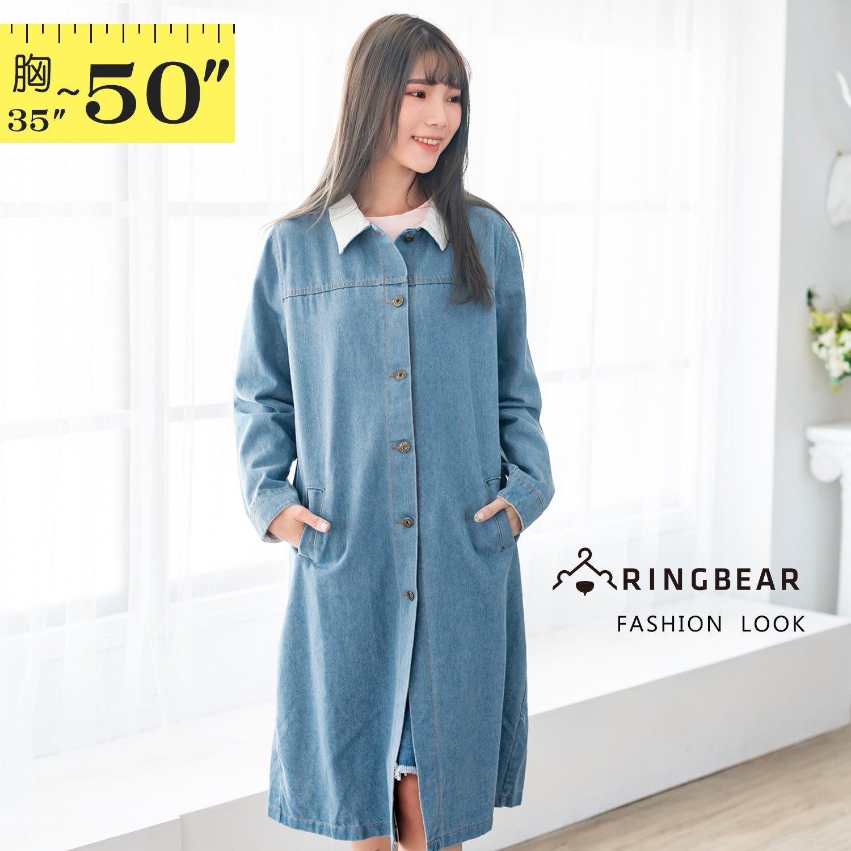 大衣外套--知性優雅排扣口袋寬鬆長版加絨襯衫領長袖牛仔外套(藍L-4L)-J241眼圈熊中大尺碼 1