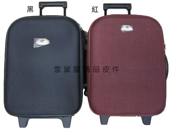 ~雪黛屋~MASCOTPO16寸可登機台灣製造加大行李箱向輪硬式蜂巢板平穩好推拉防水尼龍布鋁合金拉桿大空間MV1010