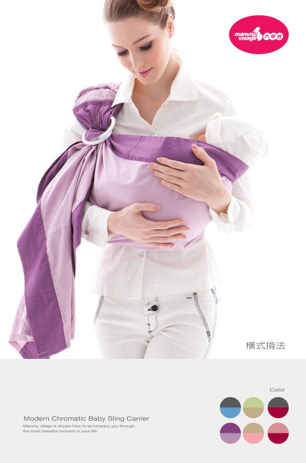 六甲村 - 摩登簡約雙色揹巾 (深灰+暗紅) 1