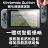 GOR 9H 任天堂 Nintendo Switch NS 遊戲機 螢幕 玻璃 鋼化 保護貼 膜【299免運】 4