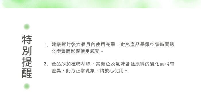 彩虹森林-沁潤蘆薈凝膠-120ml / 瓶 5