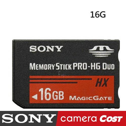 SONY MS Pro-HG Duo HX 高速記憶卡 16GB 16G 超值價 原廠保固十年 滿千免運 - 限時優惠好康折扣