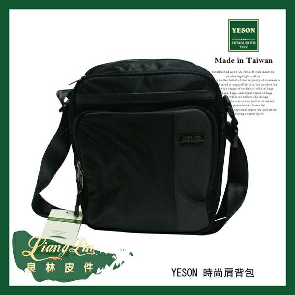 【YESON】 直式休閒側背包389