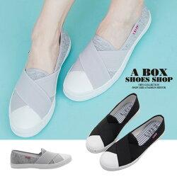 零碼39 經典簡約布面鞋 懶人鞋 帆布鞋 帆布伸縮帶材質 MIT台灣製 2色【AJ14024】