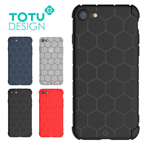 TOTU蜂巢系列iPhone87i8i7防摔殼手機殼四角全包保護套掛繩孔