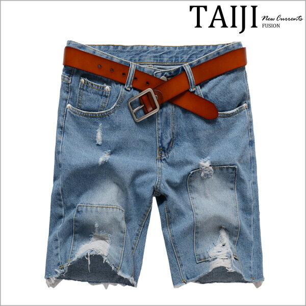 牛仔短褲‧素色刷白拼貼褲腳破壞單寧牛仔短褲‧一色【ND33232】-TAIJI-