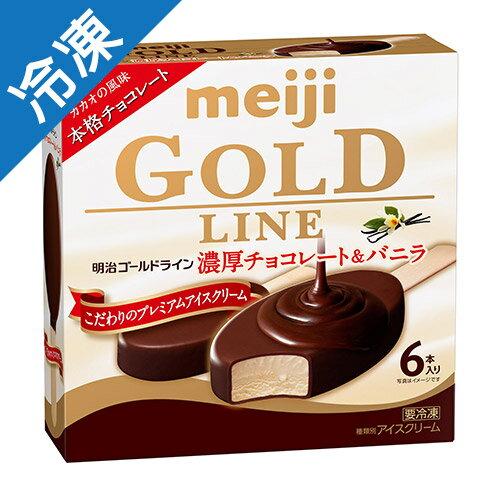 明治巧克力冰淇淋雪糕6支/盒【愛買冷凍】