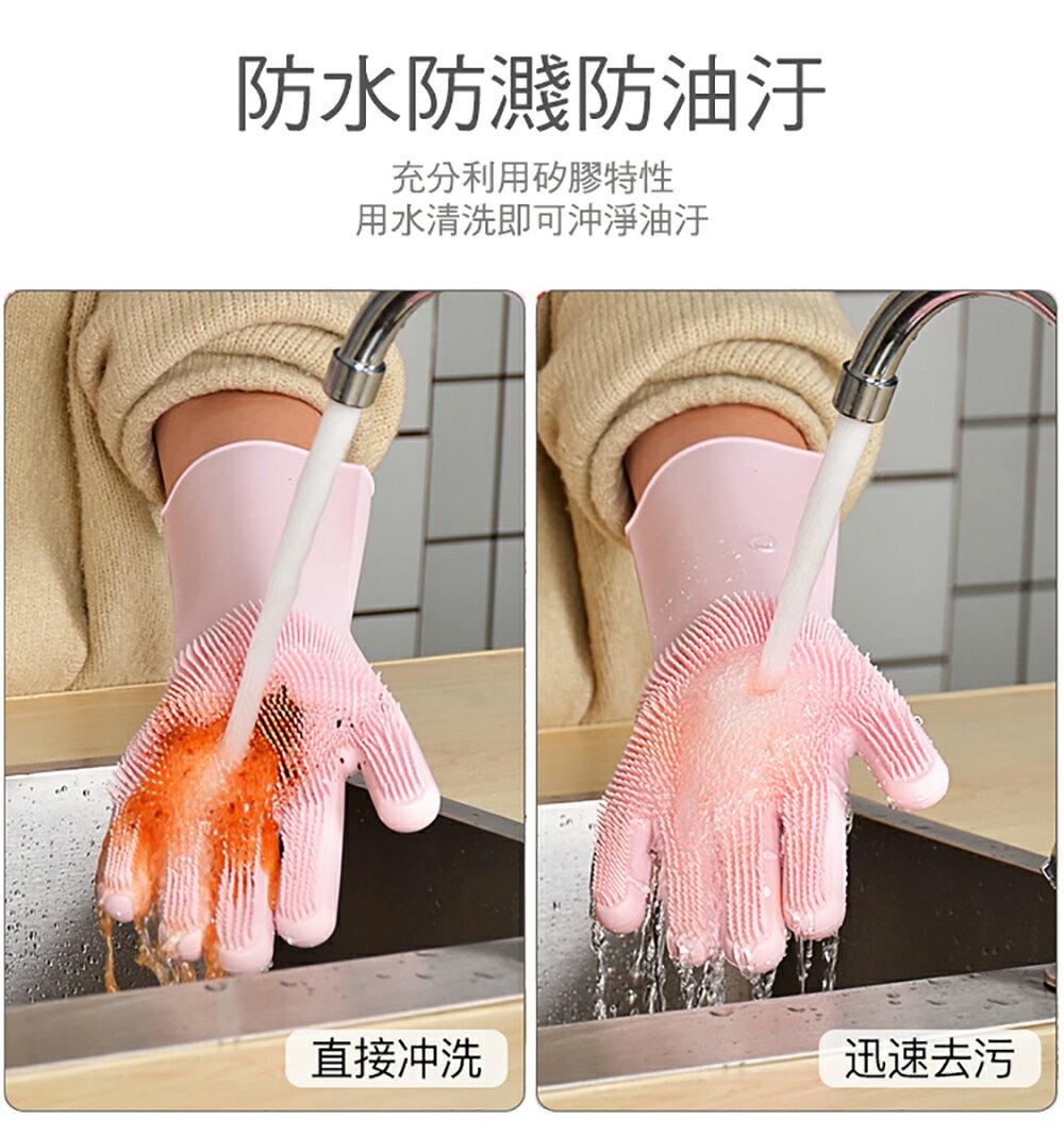 家事達人 萬用隔熱魔法清潔手套刷 手套刷-多款可選 8