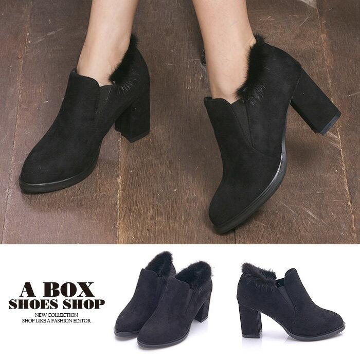 格子舖*【KSA886】日系雜誌推薦 質感絨布 鬆緊穿拖套腳 7CM粗高跟短靴 踝靴 裸靴 黑色 0