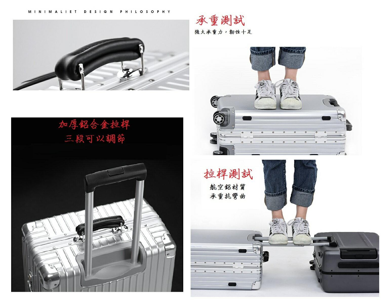 《箱旅世界》BoxTrip 20吋復古、懷舊防刮登機箱 行李箱 旅行箱 鋁框箱 2