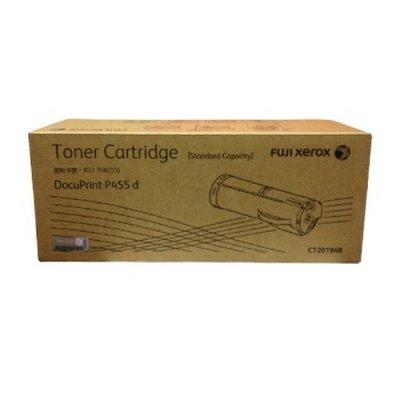 富士全錄 原廠標準容量碳粉匣 CT201948 適用 DocuPrint P455d/M455df