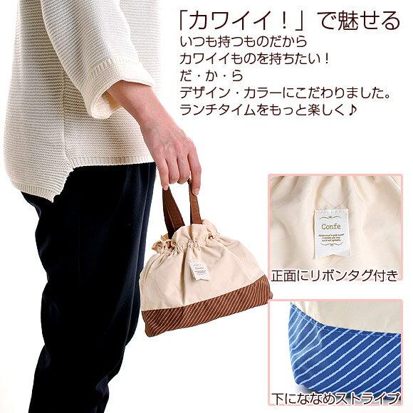 日本 Confe 可愛束口 便當袋 保冷保溫  /  sab-1252  /  日本必買 日本樂天直送 /  件件含運 3