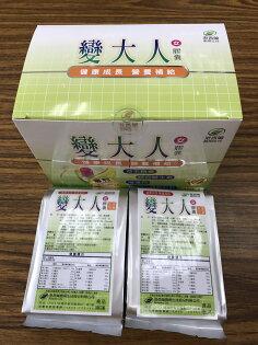 量販包優惠價~港香蘭變大人膠囊-女300粒