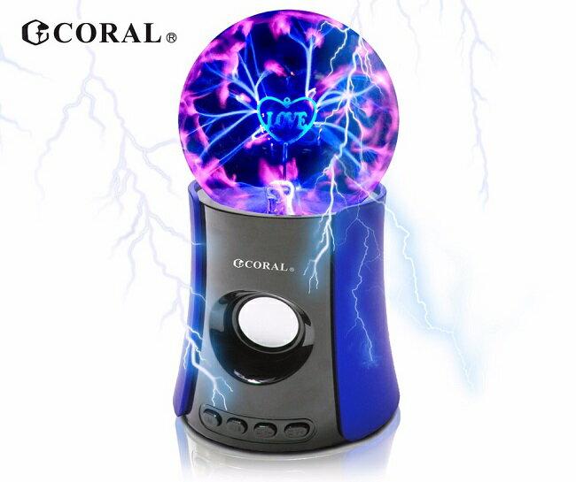 CORAL 靜電球藍芽喇叭F1235