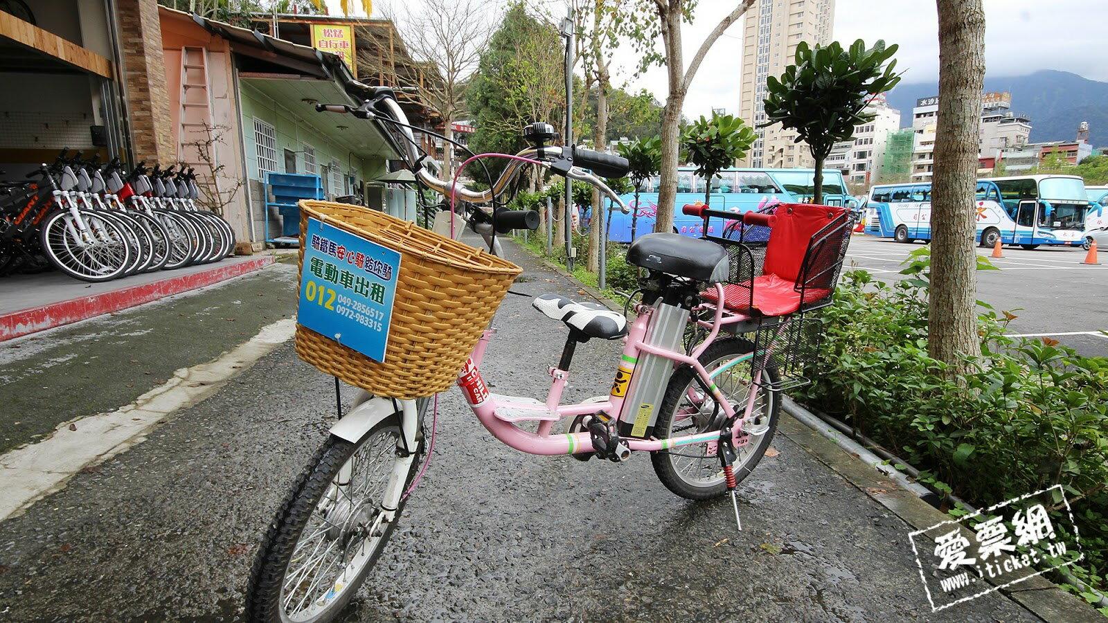 日月潭遊艇船隊遊湖船票一日單人券+單人騎鐵馬自行車出租優惠券