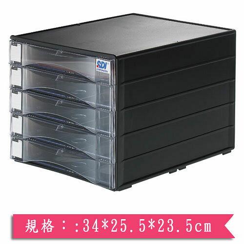 SDIA4桌上型五層資料櫃34*25.5*23.5cm【愛買】