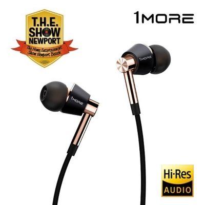 ★萬魔耳機★1MORE E1001 金色 三單元圈鐵耳機-低調奢華重現高清解析音樂 全新公司貨