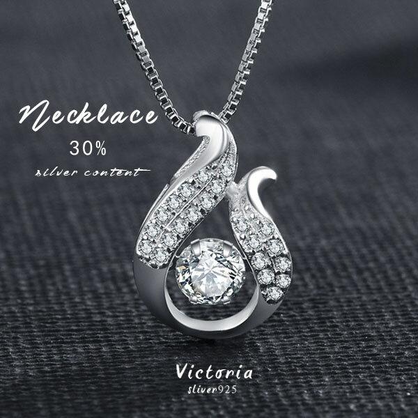 Victoria:S925銀絢麗閃亮動人時尚靈動項鍊-維多利亞170128