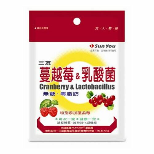 三友蔓越莓乳酸菌錠(40錠包)『121婦嬰用品館』