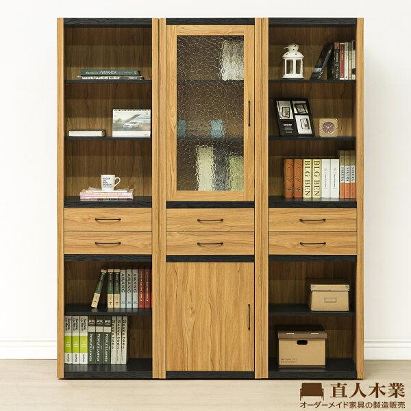 【日本直人木業】NOUN柚木工業風165公分兩個開放一個玻璃書櫃