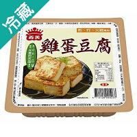 火鍋醬料推薦到義美雞蛋豆腐290g【愛買冷藏】就在愛買線上購物推薦火鍋醬料