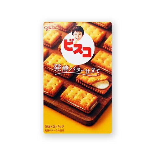 ★衛立兒生活館★Glico 格力高 奶油夾心餅乾65.1g