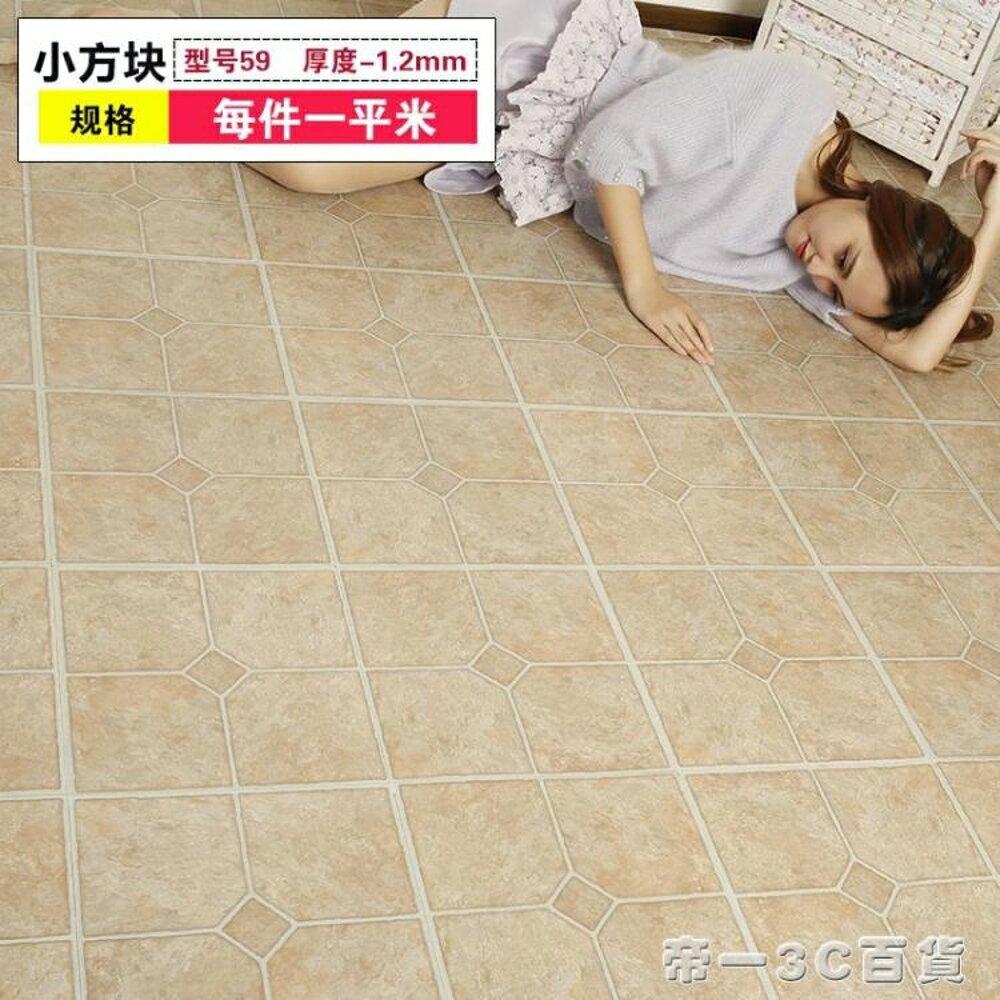 自黏地板革PVC地板貼紙地板膠加厚防水耐磨塑膠地板貼紙臥室家用 【帝一3C旗艦】 新春鉅惠
