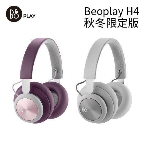 <br/><br/>  秋冬新色上市? B&O PLAY Beoplay H4 耳罩式藍芽耳機 公司貨 免運<br/><br/>