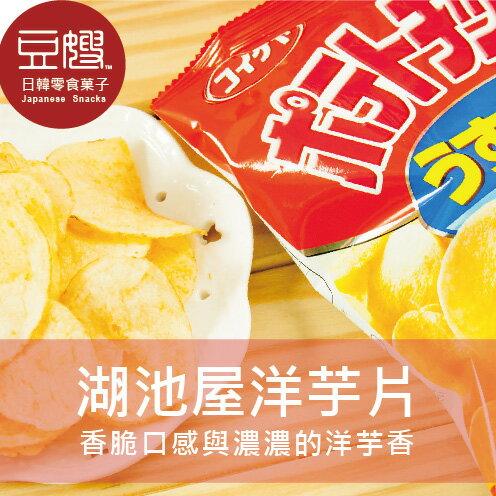 【即期特價】日本零食 湖池屋 洋芋片(五包入)