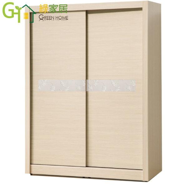 【綠家居】凱麗莎時尚5尺木紋推門衣櫃收納櫃組合(吊衣桿+穿衣鏡+單抽屜)