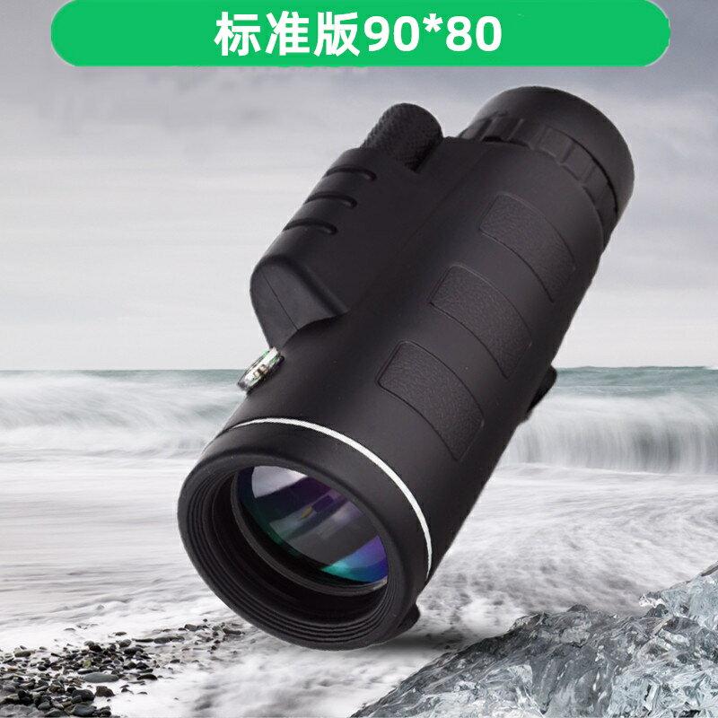 手機望遠鏡 望遠鏡高倍高清單筒人體手機望眼鏡兒童戶外軍演唱會夜視