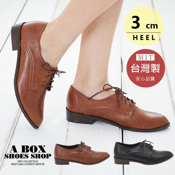 格子舖:【Ki3781】牛津鞋紳士鞋綁帶繫帶穿拖3CM粗低跟質感皮革MIT台灣製2色