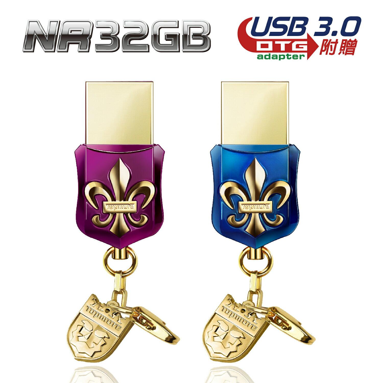 達墨TOPMORE NR Crystal USB3.0 32GB 頂級隨身碟 附贈OTG