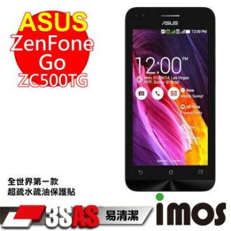 iMOS ASUS ZenFone Go ZC500TG 3SAS 螢幕保護貼