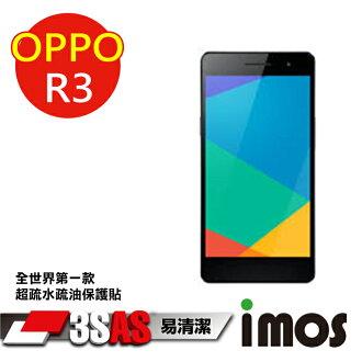 【按讚送好禮+免運】iMOS 歐柏 Oppo R3 3SAS 螢幕保護貼