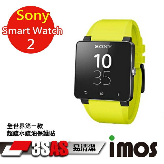 iMOS 索尼 Sony Smart Watch 2 3SAS 防潑水 防指紋 疏油疏水