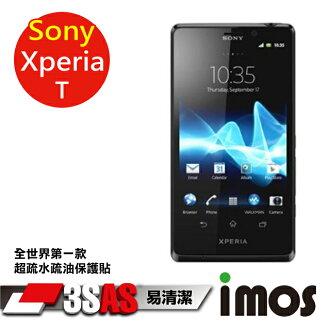 【按讚送好禮+免運】iMOS 索尼 Sony Xperia T 3SAS 螢幕保護貼