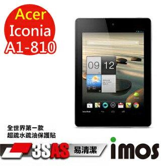 【按讚送好禮+免運】iMOS 宏碁 Acer Iconia A1-810 3SAS 螢幕保護貼