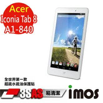 【按讚送好禮+免運】iMOS 宏碁 Acer Iconia Tab 8 A1-840 3SAS 螢幕保護貼