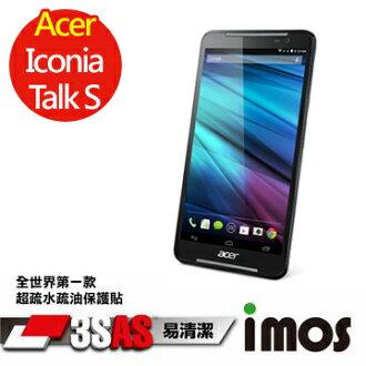 【按讚送好禮+免運】iMOS 宏碁 Acer Iconia Talk S 3SAS 螢幕保護貼